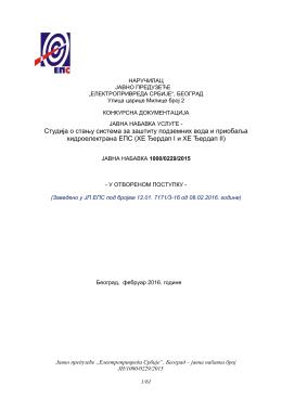 linku - Energetski portal Srbije