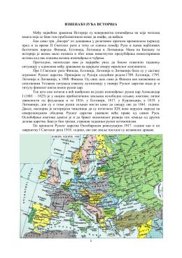 изненађујућа историја - Nova Srpska dijaspora