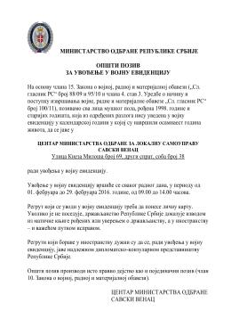 министарство одбране републике србије општи