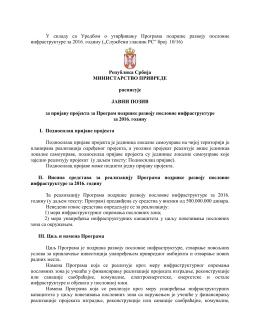 Преузмите - Министарство привреде
