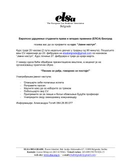 ELSA organizuje kurs Javni nastup
