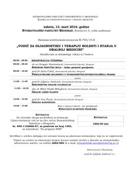 pogledajte ovde - Stomatološki fakultet Univerziteta u Beogradu