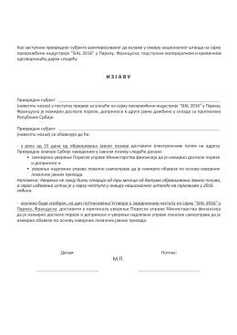 Izjava o izmirenju poreskih obaveza