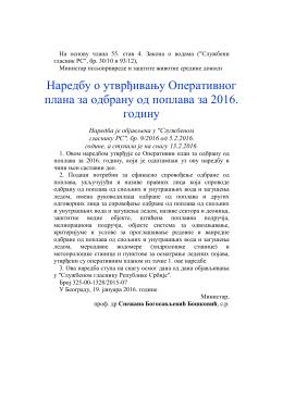 Naredba o utvrđivanju Operativnog plana odbrane od poplava za