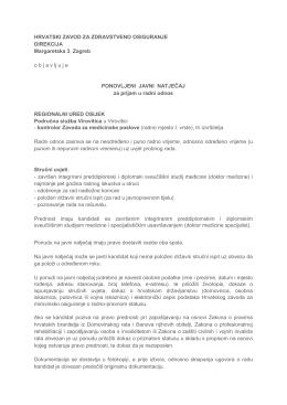 Područna služba Virovitica - Hrvatski zavod za zdravstveno osiguranje