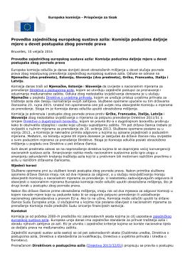 Provedba zajedničkog europskog sustava azila: Komisija