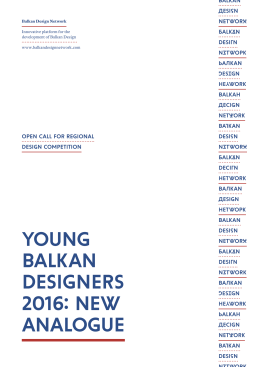 YOUNG BALKAN DESIGNERS 2016: NEW ANALOGUE
