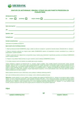 Zahtjev za paket proizvoda