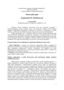 Poszerzanie pola Seminarium II: Postfuturyzm