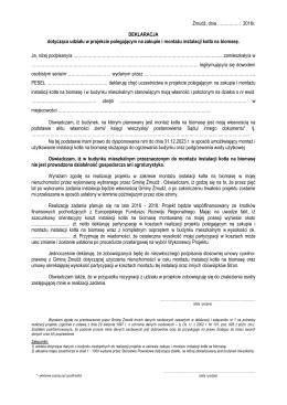 Deklaracja kocioł na biomasę