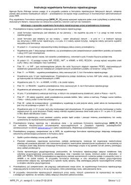Instrukcja wypełniania formularza rejestracyjnego