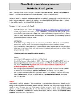 Obaveštenje o overi zimskog semestra školske 2015/2016. godine