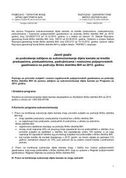 Javni poziv - Privredna komora Brčko distrikta
