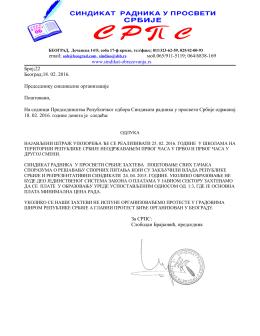Одлука Председништва РО СрпС
