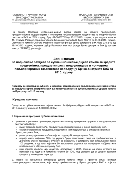 Јавни позив 2015 - Privredna komora Brčko distrikta