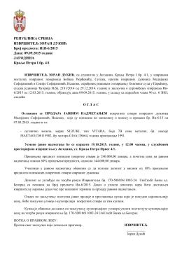 Оглас_прва_продаја_Ии.6-15