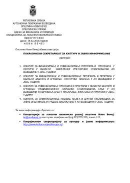 република србија аутономна покрајина војводина општина нови