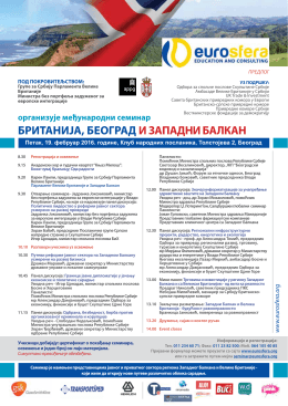 Seminar Britanija, Beograd i Zapadni Balkan. Agenda