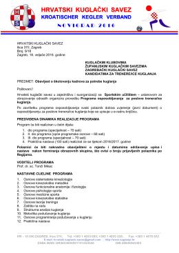 Dopis - Hrvatski kuglački savez