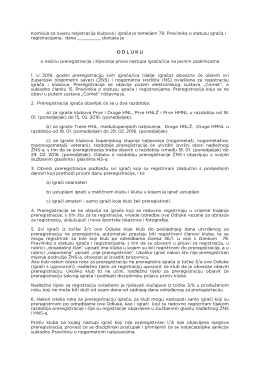 Odluka o preregistraciji igrača 2016.
