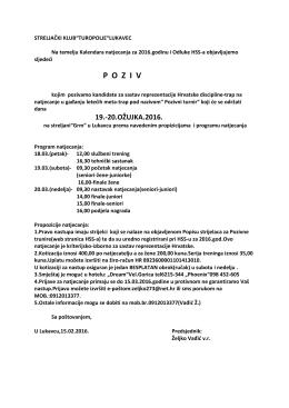 Pozivni turnir - Hrvatski streljački savez