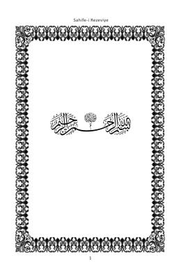 Sahife-i Rezeviye 1