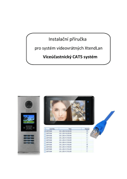 DPA-C5-IPC - Express Alarm