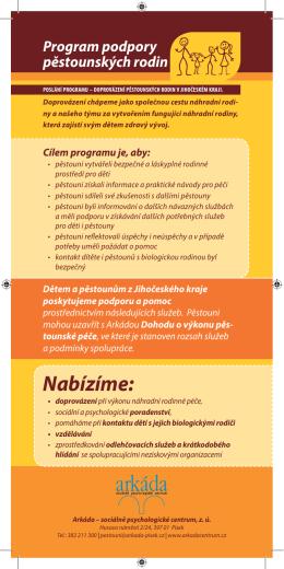 Nabízíme - Arkáda | Sociálně psychologické centrum Písek