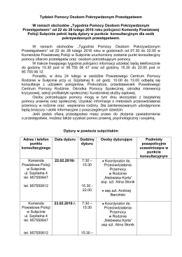 Powiat sulęciński - Policja Lubuska