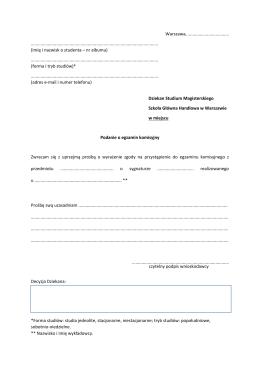 Podanie o egzamin komisyjny - Administracja SGH
