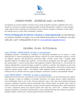 JONSKO MORE - JEDRENJE 2016. ( 10 DANA ) OKVIRNI PLAN