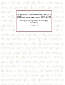 Акциони план политике за младе у АП Војводини за