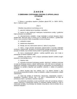 Zakon o izmenama i dopunama Zakona o upravljanju otpadom