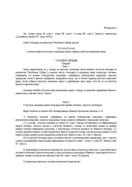 2016-02-26 Pravilnik o nacinu vodjenja postupka i izricanju mera i