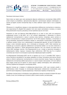 pismo učesnicima kongresa