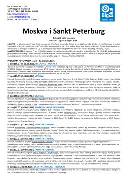 MOSKVA i St. Peterburg 16.07 i 13.08