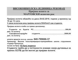 prijava ispita za martovski ispitni rok visokoškolska jedinica rekovac