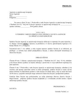 Nacrt odluke o terminu i mjestu održavanja sjednica Savjeta Agencije