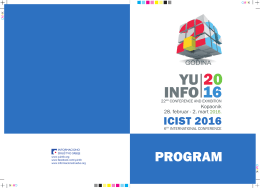 link - yuinfo 2016