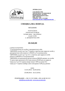 SPECIJALNA PONUDA 11.01-26.04. i 25.08-26.12.2016
