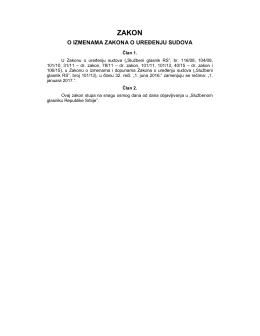 Zakon o izmenama Zakona o uređenju sudova