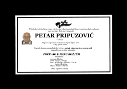 PETAR PRIPUZOVIĆ