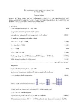 Rješenja s županijskog natjecanja iz matematike 2016 5 razred