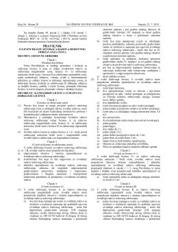 Pravilnik o licenciranju izvođača redovnog održavanja cesta FBiH
