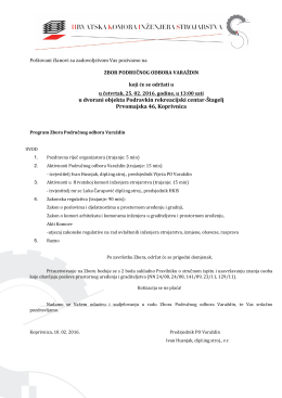 Zbor Područnog odbora Varaždin
