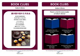 BOOK CLUBS BOOK CLUBS
