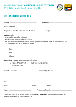 pRELIMINARy ENTRy FORM