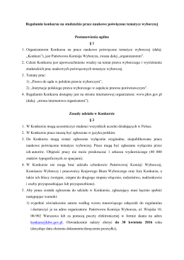 Regulamin konkursu na studenckie prace naukowe poświęcone