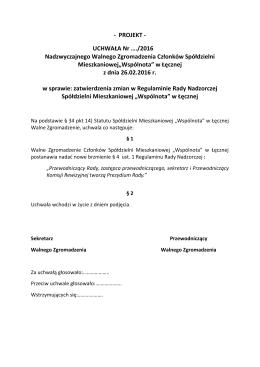 Uchwała_zmiana Regulaminu Rada Nadzorcza_4