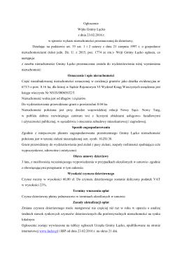 Ogłoszenie Wójta Gminy Łącko z dnia 23.02.2016 r. w sprawie